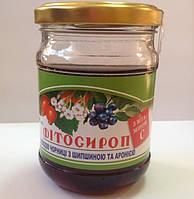 Фитосироп из плодов черники, шиповника и черноплодной рябины 200мл