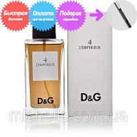 Мужской парфюм Dolce & Gabbana Anthology L'Empereur 4 (Дольче Габбана Антологи Империор 4)