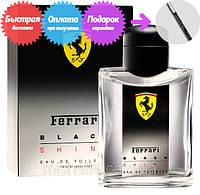Мужской парфюм Ferrari Black Shine (Феррари Блек Шайн)
