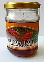 Фитосироп из плодов красноплодной рябины 200мл
