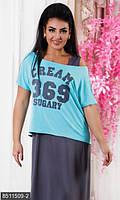 Сарафан+футболка с 50 по 56 размер 2 цвета