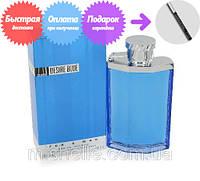 Туалетная вода для мужчин Dunhill Desire Blue Alfred (Данхилл Дизайе Блу Альфред)