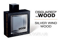 Мужская туалетная вода Dsquared He Wood Silver Wind Wood (Дискваред Хи Вуд Сильвер Винд Вуд) реплика