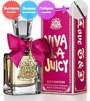 Женская туалетная вода Juicy Couture Viva la Juicy (Джуси Кутюр Вива ла Джуси)