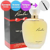 Парфюмированная вода для женщин Ted Lapidus Rumba (Тед Лапидус Румба)