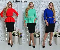 Женский модный костюм больших размеров: баска и юбка (6 цветов)