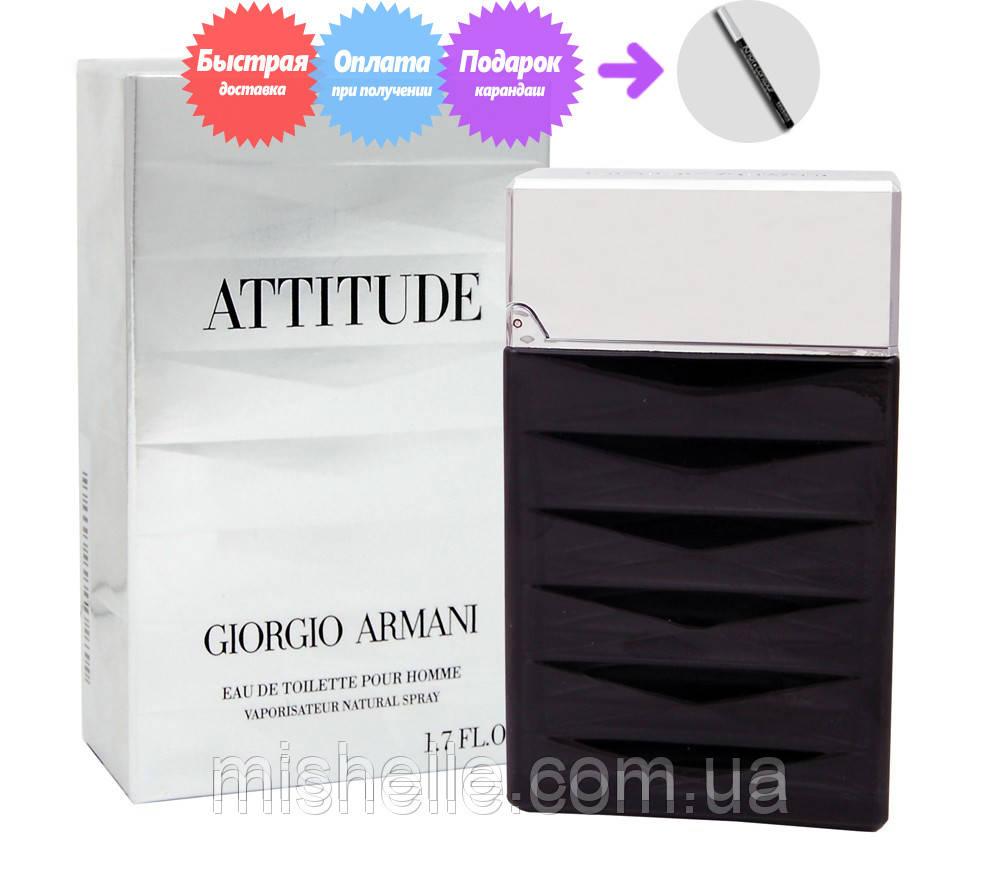 Мужская туалетная вода Giorgio Armani Armani Attitude (Джорджио Армани Армани Этюд)