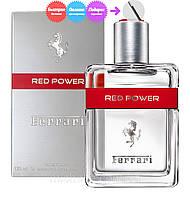 Мужская туалетная вода Ferrari Red Power (Феррари Ред Пауер)