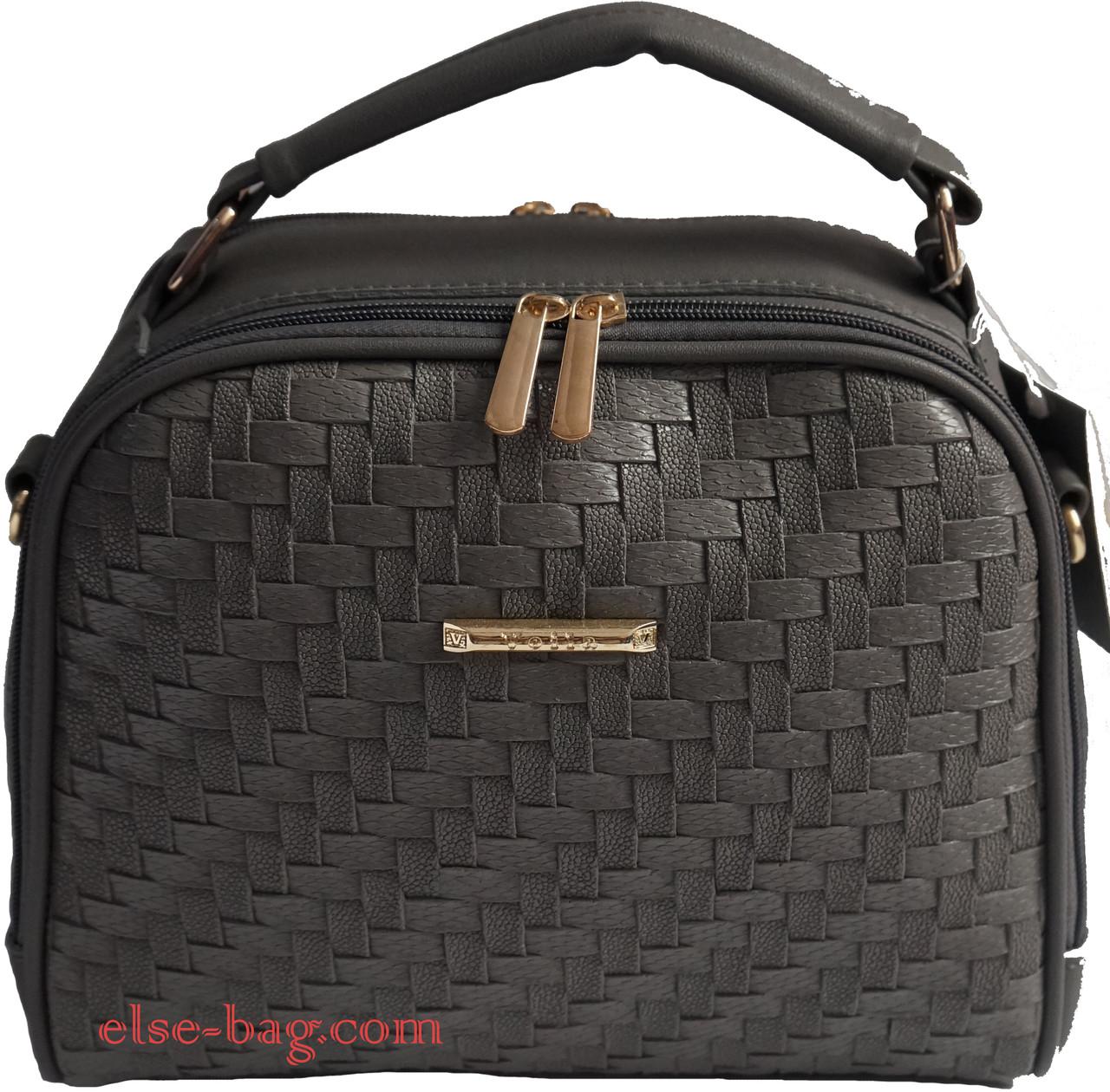 Женская сумка через плечо, полукруглая  продажа, цена в Харькове ... 22ec0d22abe