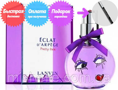 Туалетная вода для женщин Lanvin Éclat d'Arpège Pretty Face (Ланвин Эклат Де Арпеж Претти Фейс)