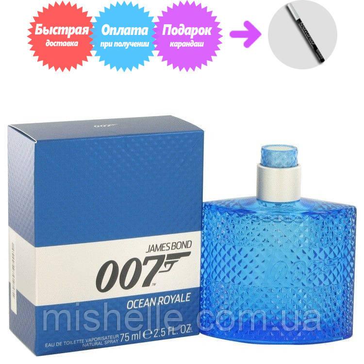 Одеколон для мужчин James Bond 007 Ocean Royale (Джеймс Бонд 007 Оушен Роял