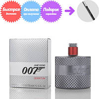 Мужской парфюм James Bond 007 Quantum (Джеймс Бонд 007 Квантум), фото 1