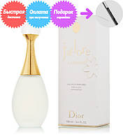 Туалетная вода для женщин Dior J`adore Le Jasmin (Диор Жадор Ле Жасмин)
