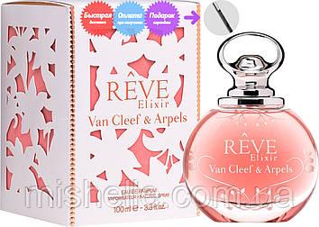 Женский парфюм Van Cleef & Arpels Rêve Elixir (Ван Клиф энд Арпелс Рейв Эликсир)