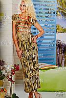 Женское летнее платье в пол. VOGUE 10002. Размер 44-46.