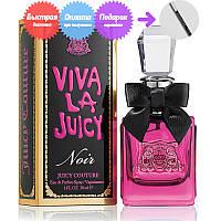 Женская туалетная вода Juicy Couture Viva La Juicy Noir (Джуси Кутюр Вива Ла Джуси Нуар)