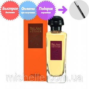 Мужская парфюмированная вода Hermes Bel Ami Vetiver (Гермес Бэль Ами Ветивер)