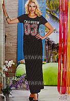 Женское летнее платье в пол. VOGUE 10059. Размер 44-46.
