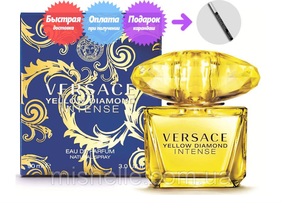 Женская туалетная вода Versace Yellow Diamond Intense (Версаче Еллоу Даймонд Интенс)