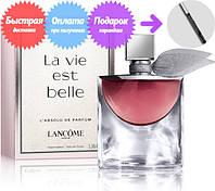 Женская туалетная вода Lancome La Vie Est Belle L'Absolu (Ланком Ла Ви Эст Бель Абсолю)