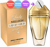 Женский парфюм Paco Rabanne Lady Million Eau My Gold!(Пако Рабан Леди Миллион О Май Голд), фото 1