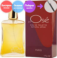 Женская парфюмированная вода Guy Laroche J'ai Osé (Гай Ларош Жеозе)