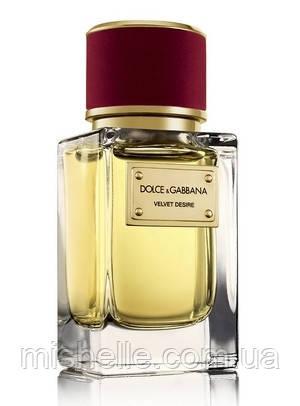 Парфюм для женщин Dolce&Gabbana Velvet Desire (Дольче Габбана Вельвет Дизаер) реплика
