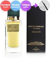 Мужской парфюм Dolce&Gabbana Velvet Vetiver (Дольче Габбана Вельвет Ветивер)