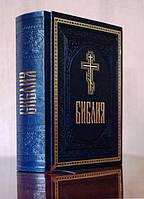 Библия подарочная. Кожзаменитель