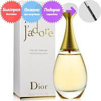 Женский парфюм Christian Dior J'adore Gold Supreme Limited(Кристиан Диор Жадор Голд Суприм Лимитед)