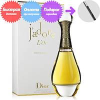 Парфюмированная вода для женщин Christian Dior Jadore L'Or (Кристиан Диор Жадор Льор)