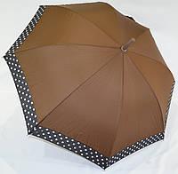 """Однотонный зонт трость с каймой по краю в горошек от фирмы """"SL"""""""