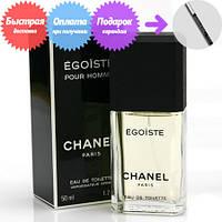Мужская туалетная вода CHANEL EGOISTE (Шанель Эгоист)