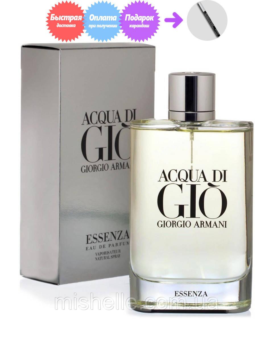 Парфюмированная мужская вода Giorgio Armani Acqua di Gio Essenza(Джорджио Армани Аква ди Джио Эсенз)