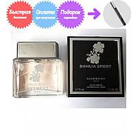 Парфюмированная вода для женщин Givenchy Dahlia Sport (Живанши Дахлия Спорт)
