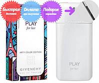 Туалетная вода для женщин Givenchy Play Arty Color Edition (Живанши Плей Арти Колор Эдишн)