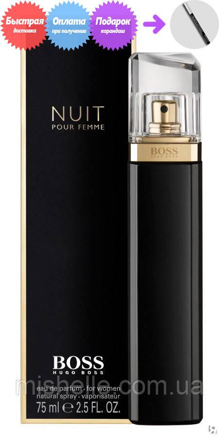 Женская парфюмированная вода Boss Nuit Femme Eau de Parfum( Босс Нуит эу де парфюм)