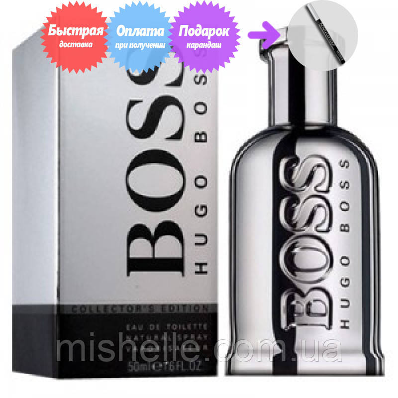 Мужской одеколон Hugo Boss Bottled Collector's Edition (Хьюго Босс Ботл Колесторс Эдишен)