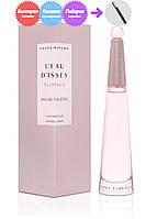 Женский парфюм Issey Miyake L'Eau D'Issey Floral (Иссей Мияке Лью Д`Иссей Флорал), фото 1