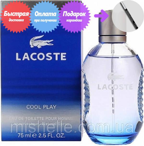 Мужская туалетная вода Lacoste Cool Play (Лакост Кул Плей)