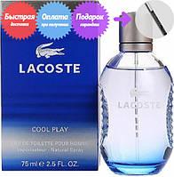 Мужская туалетная вода Lacoste Cool Play (Лакост Кул Плей), фото 1