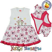 Платье с болеро для малышей Рост: 74 см (5193)