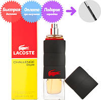 Мужской парфюм Lacoste Challenge Style (Лакост Челендж Стаил)