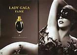 Женская туалетная вода Fame Lady Gaga (Фэм Леди Гага), фото 3