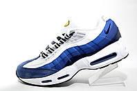 Кроссовки мужские Nike Air Max 95, Blue\White
