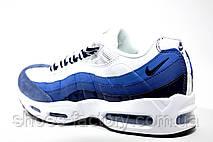 Кроссовки мужские в стиле Nike Air Max 95, Blue\White, фото 3