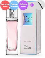 Туалетная вода для женщин Christian Dior Addict Eau Fraiche - Кристиан Диор  Аддикт Эу Фреш