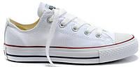 Женские низкие кеды Converse Chuck Taylor All Star White (Конверс) белые