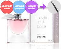 Lancome La Vie Est Belle L'Eau de Parfum Intense - Ланком Ла Ви Эст Бель Эу Де Парфюм Интенс, женски