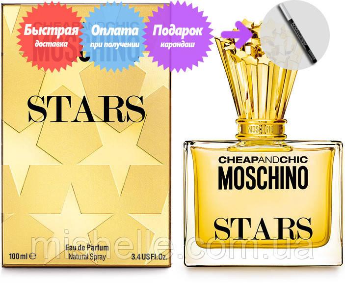 Туалетная вода для женщин Moschino Cheap & Chic Stars - Москино Чип энд Шик Старс